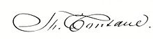 Fontane's signature