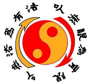 300px Simbolo JKD Bruce Lees Jeet Kune Do