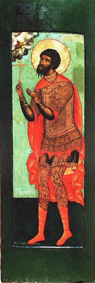 1676 in art - Ushakov – Theodore Stratelates