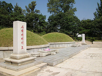 Sinchon Museum of American War Atrocities - The grave of the 400 mothers and children allegedly killed by US troops in the surrounding areas of museum