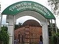 Singair Mosque (সিঙ্গাইর মসজিদ, বাগেরহাট).jpg