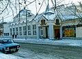 Skazka Barnaul Theater.jpg