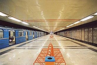 Sofia Metro - Image: Slivnitsa Metrostation