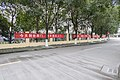 Slogans about 2019-nCoV in Xiaogang, Ningbo, 2020-02-04 06.jpg
