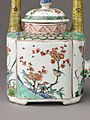 Small covered wine pot or teapot MET SLP1720-3a.jpg