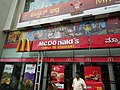 Snap from total Mall in old airport road - Bangalore 8167.JPG