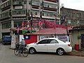 Snapshot, Jungli, Taoyuan, Taiwan, 隨拍, 張老旺國旗屋, 張老旺, 國旗屋, 中壢, 桃園, 台灣 (15102340675).jpg