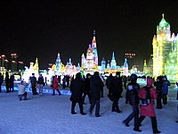 Snow and Ice World festival in Harbin, China (3237680159).jpg