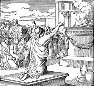 English: Solomon_dedicates_the_temple