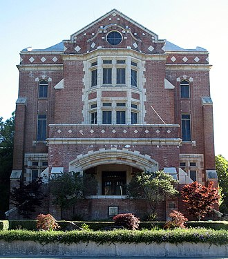 Sonoma Developmental Center - Image: Sonoma State Home, Main Building, 15000 Arnold Dr., Eldridge, CA 6 12 2010 6 03 39 PM