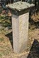 Spomenici na seoskom groblju u Nevadama (47).jpg