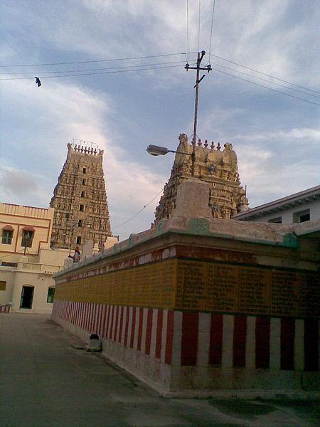File:Sri Ranganathaswamy Temple, Galigopuram, Nellore (2).jpg