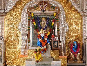 Naga Sai Mandir - Image: Srinagasai