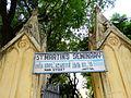 St. Martin's Seminary, Jaffna 1.jpg