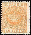 St. Thomas and Prince Islands 1869-75 Sc2.jpg