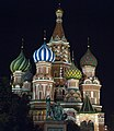 St Basils by night (4923422574).jpg