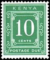 Stamp-kenya1967-postage-due-10.jpeg