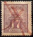 StampSweden1866Scott14.JPG