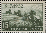 Stamp Soviet Union 1932 399.png