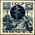 Stamp Soviet Union 1936 CPA531A.jpg
