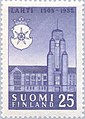 Stamp of Finland - 1955 - Colnect 46211 - 50 Year City of Lahti - Town Hall Coat of Arms.jpeg