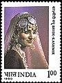 Stamp of India - 1980 - Colnect 296449 - Kashmir.jpeg
