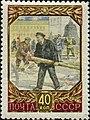 Stamp of USSR 2003.jpg