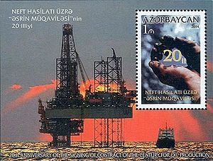 Stamps of Azerbaijan, 2014-1170-souvenir sheet.jpg