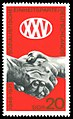 Stamps of Germany (DDR) 1971, MiNr 1667.jpg