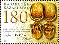 Stamps of Kazakhstan, 2009-06.jpg