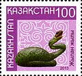 Stamps of Kazakhstan, 2013-16.jpg