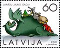 Stamps of Latvia, 2011-28.jpg