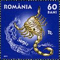 Stamps of Romania, 2011-81.jpg