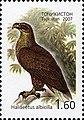 Stamps of Tajikistan, 019-07.jpg