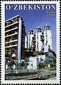 Stamps of Uzbekistan, 2006-069.jpg
