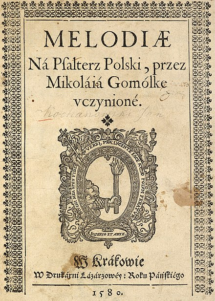 "Cover page of the ""Melodies for the Polish Psalter"" composed by Mikolaj Gomolka, 1580 Strona tytulowa Melodii na Psalterz polski Mikolaja Gomolki.jpg"