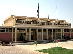 Sudan National Museum (8625532907).jpg