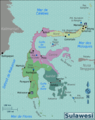 Sulawesi Regions map (fr).png