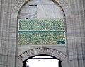 Sultan Ahmet Mosque.JPG