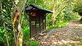 Sungei Bulah Wetland Park - panoramio (9).jpg