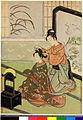 Suzuki Harunobu - Zashiki hakkei - Kyōdai no shūgetsu (British Museum).jpg