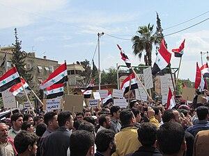 Douma Damascus 08-04-2011