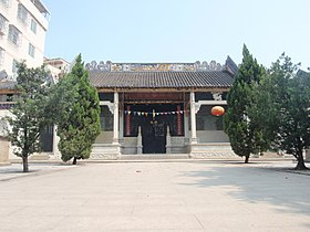 Szat Yun Hall of Lai Clan.JPG