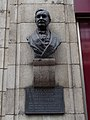 T.P.O'Connor plaque and bust - Chronicle House 72-78 Fleet Street London EC4Y 1HY.jpg
