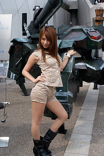 Promotion at the Tokyo Game Show 2009 TGS 09 Booth Babes - 01.jpg