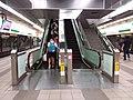 TW 台灣 Taiwan 台北 Taipei MRT Station tour August 2019 SSG 20.jpg