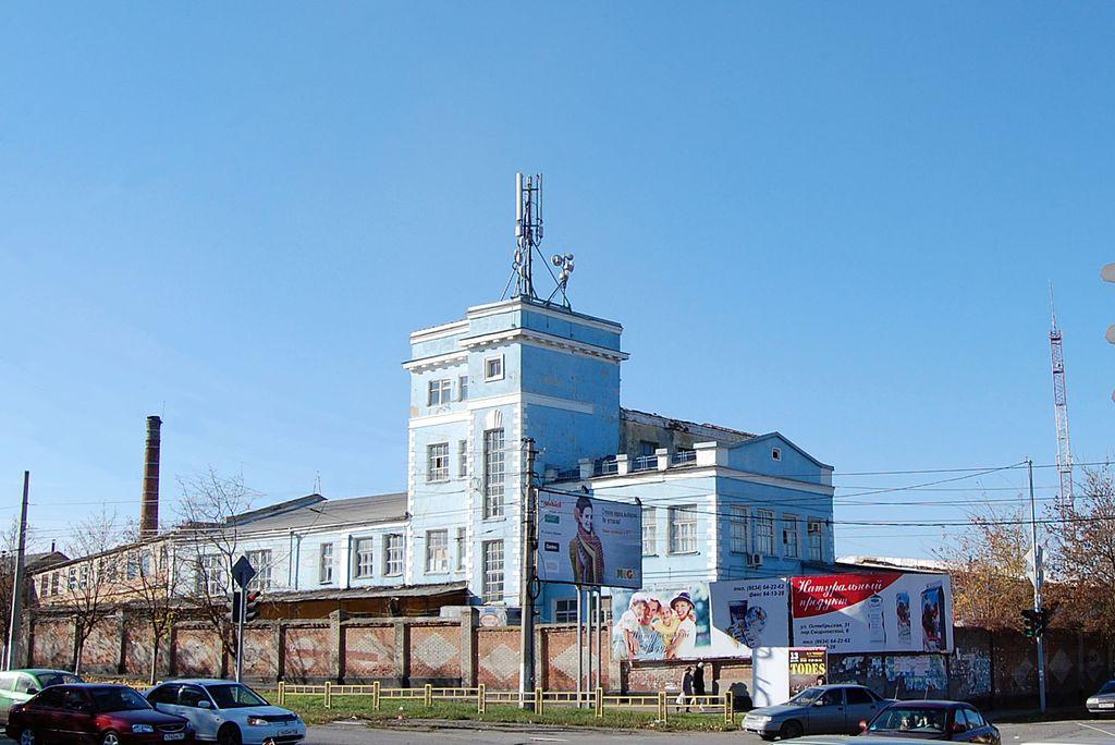 Taganrog Moloko 2011.jpg