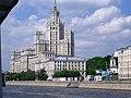 Tagansky District, Moscow, Russia - panoramio (18).jpg