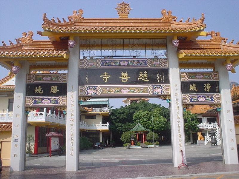 File:Taichung Tzu-shan Temple 3.jpg