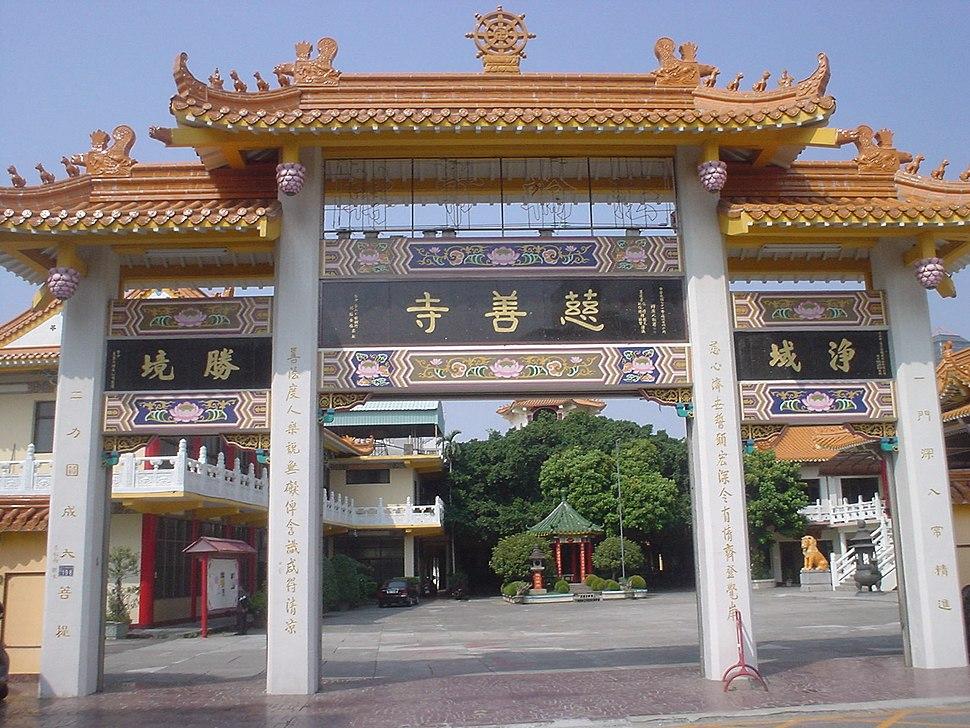 Taichung Tzu-shan Temple 3